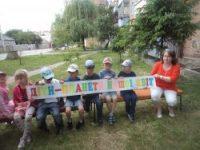 Ми є діти України