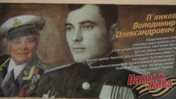 Літературно-краєзнавчий вечір «Змахніть непрохану сльозу» до 100 –річчя з дня народження П'янкова