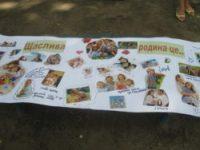 Квітково-літературна феєрія «Хай квітне славна Україна, рід, родовід, сім'я, родина…»