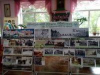 Сумські бібліотекарі відзначили День міста