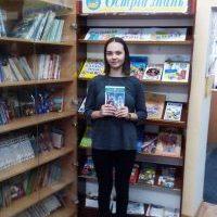 Кращий юнацький читач – 2017