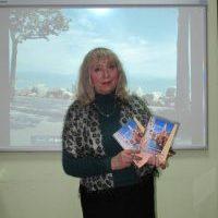 Презентація книги Альбіни Батуріної «Итальянские каникулы. Путевые заметки»