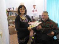 """Бібліотекарі привітали людей з інвалідністю ГО """"Доля"""" з святом"""