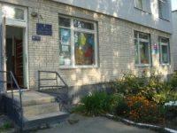 Співпраця бібліотеки з закладом дошкільної освіти