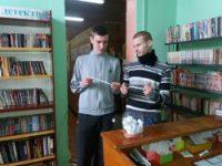 Бібліотекарі дарили добро