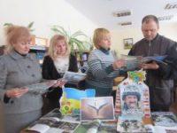 14 березня День українського добровольця