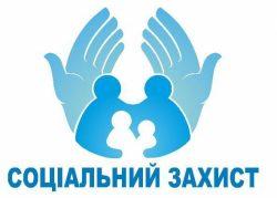 В бібліотеці ім.Т.Шевченка відбудуться консультації щодо субсидій