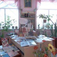 Заходи до дня народження Т.Г.Шевченка в бібліотеках