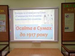 В бібліотеці ім.Т.Шевченка стартував бібліотечний  просвітницький проект