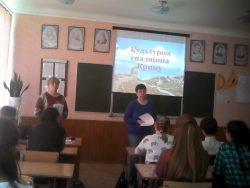 Крим: шлях крізь віки
