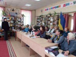 Бібліотечне спілкування з громадою мікрорайону Луки-Баранівки