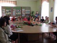 Круглий стіл «Роль сім'ї у вихованні дітей».