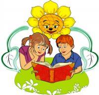 Канікули з книгою – цікаво, весело, корисно!