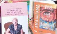 В бібліотеці ім.Т.Шевченка письменниця Марина Реух презентувала дві власні книги