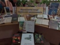 Вперше в Сумах: «Ніч українського кіно» в  Сумській міській бібліотеці ім.Т.Шевченка