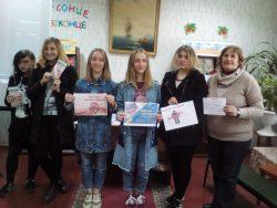 Бібліотека долучилась до відзначення Європейського дня боротьби з торгівлею людьми