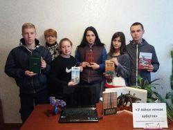 Історичний екскурс у визволення України