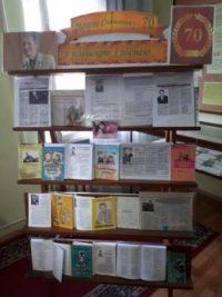 В бібліотеці вітали письменника-гумориста Григорія Єлишевича з ювілеєм