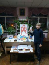 СНІД і людські долі. Всесвітній день боротьби зі СНІДом