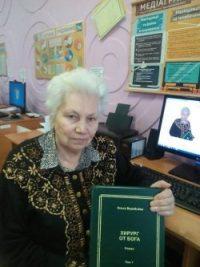 Зустріч в бібліотеці з письменницею О. Воробйовою