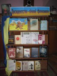 В Літературній кав'ярні розглянули дисидентський рух в Україні