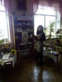 Бібліотечна Шевченкіана