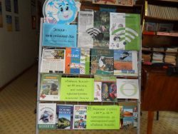 Година Землі в бібліотеці